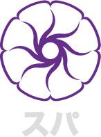 Supa Logo 200 200